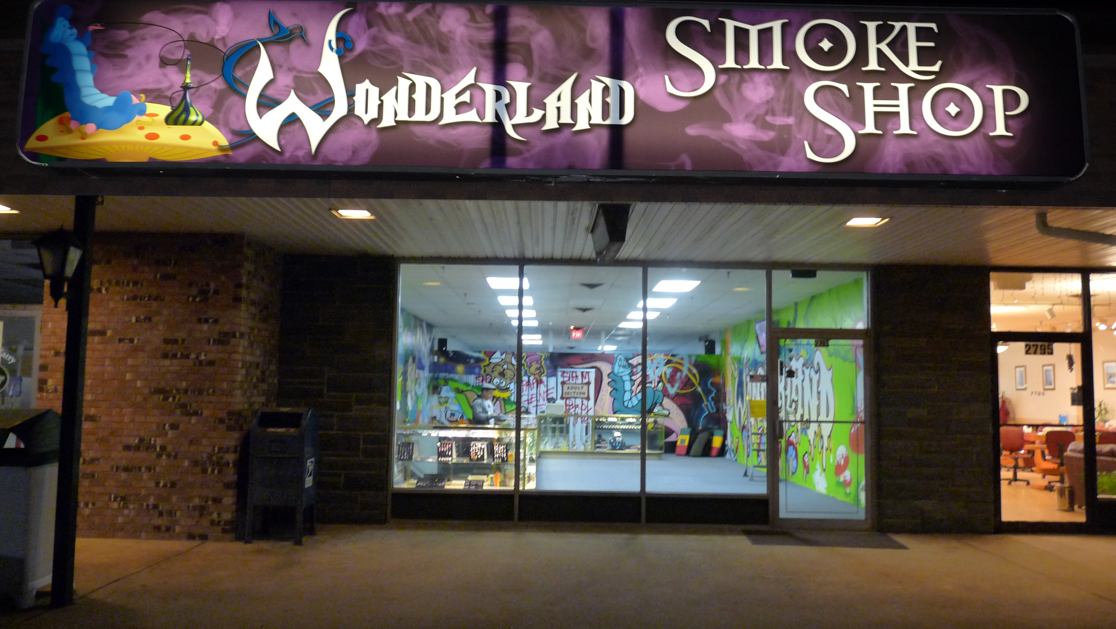 East Brunswick Smoke Shop